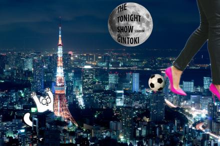 gintoki show2