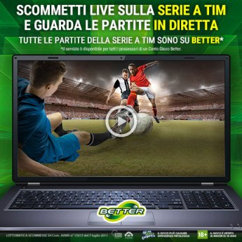 Lo streaming della Serie A TIM